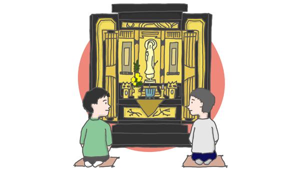 お仏壇は他人の家にあったものをいただいてもよいのでしょうか?