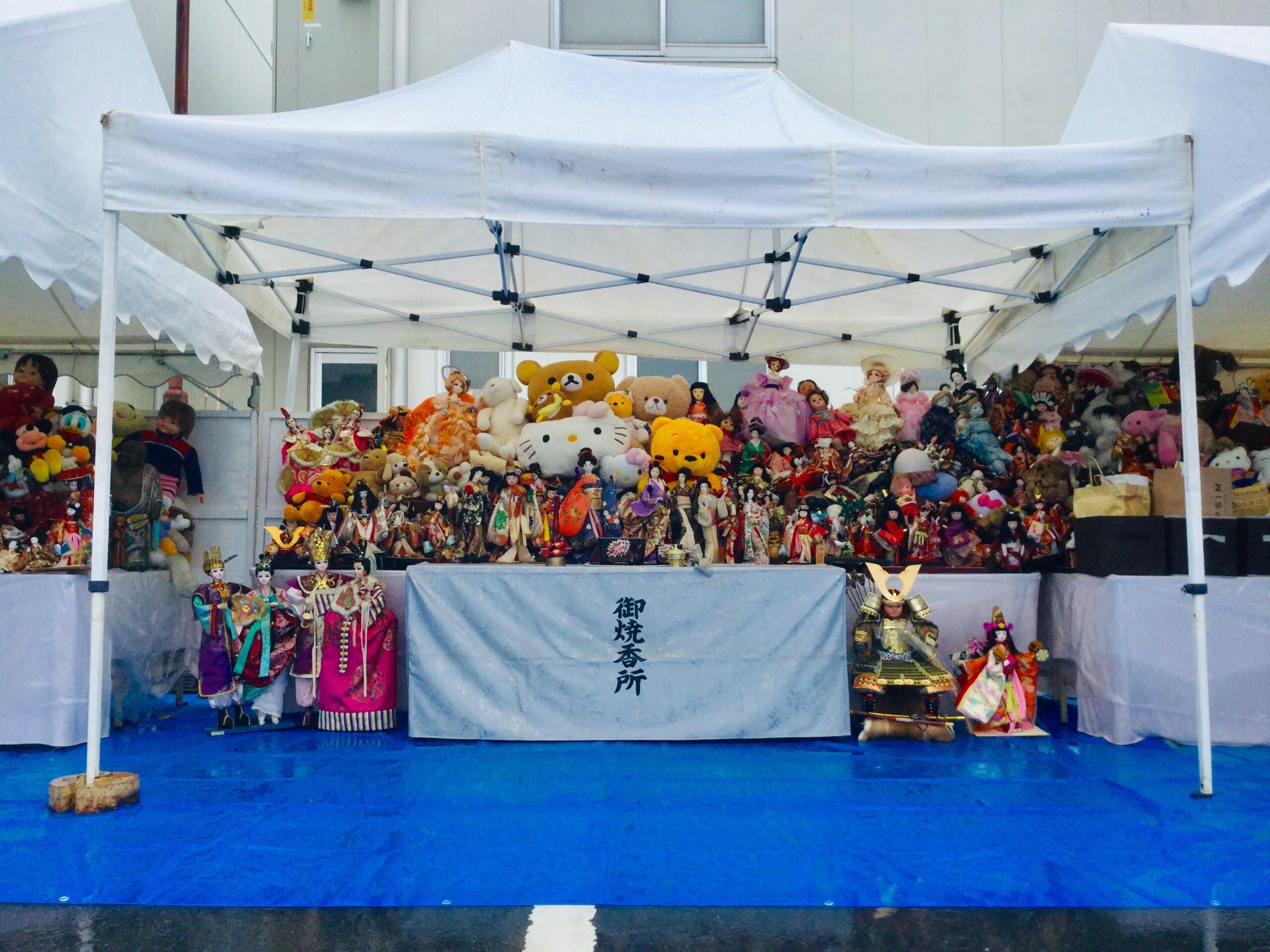 人形供養祭 祭壇
